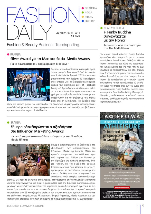 newsletters-fashion-daily