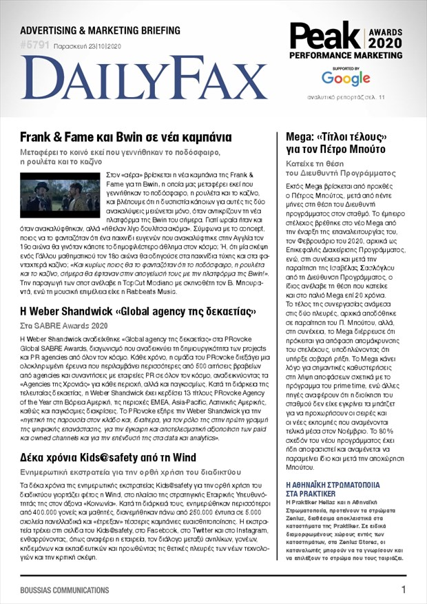 newsletters-daily-fax