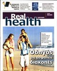 REAL NEWS_REAL HEALTH