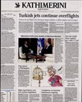 INTERNATIONAL NEW YORK TIMES_KATHIMERINI