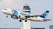 Missing EgyptAir jet dived 22,000 feet before disappearing from radar screens
