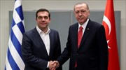 Tsipras-Erdogan meeting in NYC covers bilateral issues