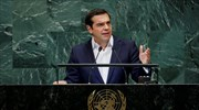 Tsipras from UN podium: Prespa agreement a mutually beneficial, dignified result