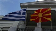 Top Greek, fYRoM diplomats agree to avoid