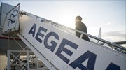 EBRD participation in Aegean Airlines