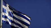 Greece still 5th on Bloomberg