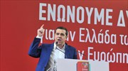 Tsipras on May Day: End of memorandums, which attacked labor