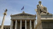 Bloomberg: Athens wants to lower fiscal target for 2020-22