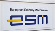 ESM announces extension of maturity of 96.3 bln€ worth of EFSF loans granted to Greece, by 10 years