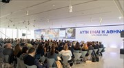 Athens 16th in Europe as destination for conventions, conferences