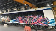 Metro wagons vandalized with graffiti days after