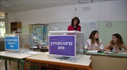 Voting begins in Greece for Europarliament, local gov