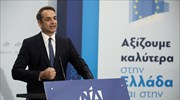 Mitsotakis calls for Tsipras govt resignation, snap elex immediately - in wake of Europarliament results