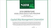 Another environmental award for Capital Ship Management Corp.