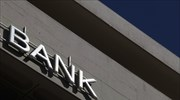 Greek banks eye higher charges for ATM inter-bank transactions; one report points to 3€ charge