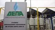Govt abruptly demands resignation by CEO of state-run natgas utility (De.pa), amid strike action