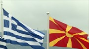 Greece, North Macedonia to upgrade liaison offices in either country to embassy level