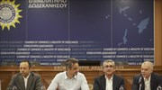 Mitsotakis from Kastellorizo: Unity the shield for country