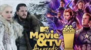 MTV Movie & TV Awards: «Game of Thrones» και «Avengers» πρώτευσαν