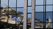 BoG monetary report: Greece will miss fiscal, growth targets for 2019