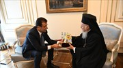 Ecumenical Patriarch visits Istanbul town hall to congratulate new mayor Imamoglu