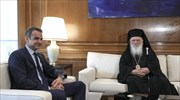 Greek PM: No changes in clerics