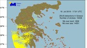 More than 14K lightning strikes over Ionian Sea, western Greece on Tues.