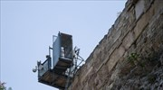 Acropolis elevator repaired; used to carry people with mobility problems