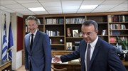 Dijsselbloem in Athens to promote IMF candidacy