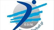 Greek volleyball federation protest over alleged Prespa agreement violation