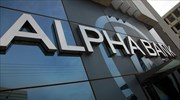 Reports: 4 non-binding bids for Alpha Bank