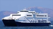Catamaran-type ferry hired to solve lack of service for NE Aegean isle of Samothrace; wildifire reported