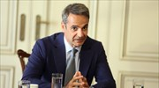 Mitsotakis: Fast-track procedures for asylum; those not eligible must be repatriated