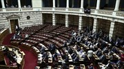 Lifting of remaining cap controls ratified by large majority of Greek MPs