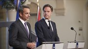 Mitsotakis from the Netherlands: Greece does not forget that Europe stood by its side
