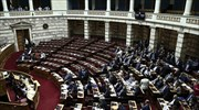 Draft laws for hydrocarbon concessions in Ionian, off Crete in Parliament this week