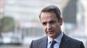 Mitsotakis in US: Jobs, less taxes and belief in better future key to reversing