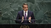 Mitsotakis from UN