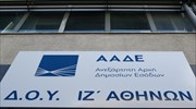 Greek tax bureau reports major scam involving software that conceal sales; 100 businesses implicated