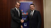 Mitsotakis invited to North Macedonia by Zaev, promises to back EU prospects; Macedonia products trademark unveiled