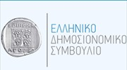 Hellenic Fiscal Council: Goals for 2020 GDP growth, primary budget surplus