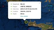6R quake NW of Crete; felt in greater Athens area