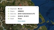 Weak quake NW of Greek city of Lamia