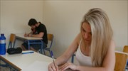 Pupils in Greece score below average in OECD
