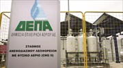 Edison, Hellenic Petroleum considering joint bid for DEPA