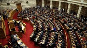 Greek PM announces another round of modest tax cuts; middle class relief the goal
