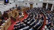New election law favoring bonus majority system passed in Greece, effective after next ballot
