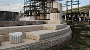 Significant Archaic-era discovery at Epidaurus archaeological site