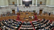 Greek Parliament ratified new defense cooperation protocol with US