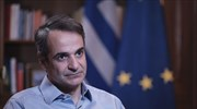 Mitsotakis to CNN: We